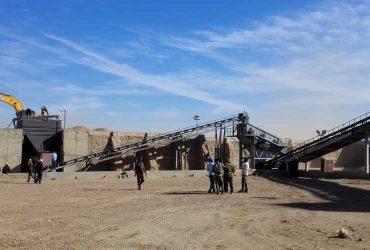 Gold Processing CIL Plant in Sudan