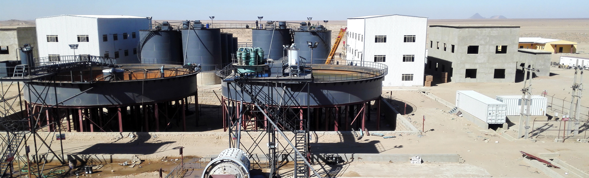 Project Package Service for the<br />Mineral Processing Plant